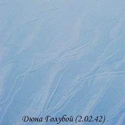 Рулонний Штора Дюна 2.02.42 Блакитна