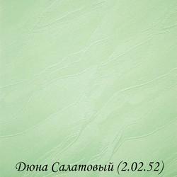 Рулонний Штора Дюна 2.02.52 Салатова