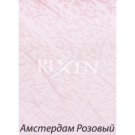 Жалюзи Вертикальные Амстердам Розовые 127мм