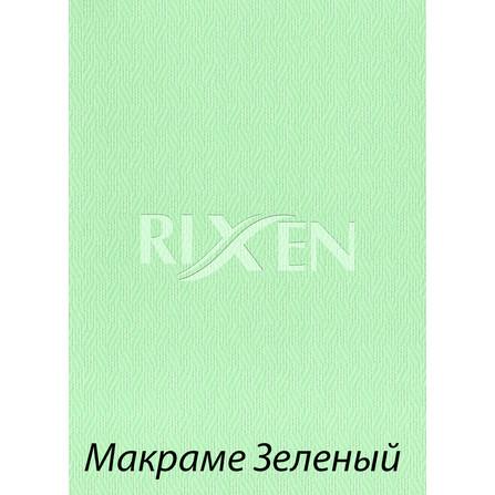 Жалюзи Вертикальные Макраме Зеленые 127мм