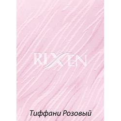 Жалюзі Вертикальні Тіффані Рожеві 127мм