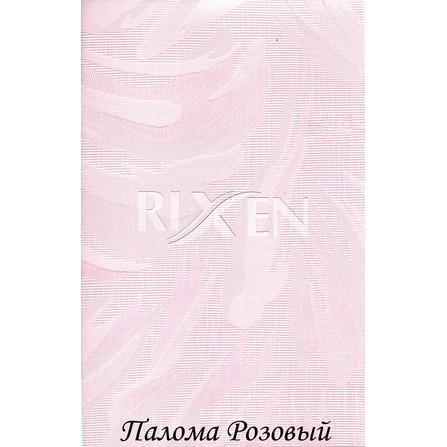 Жалюзи Вертикальные Палома Розовые 127мм