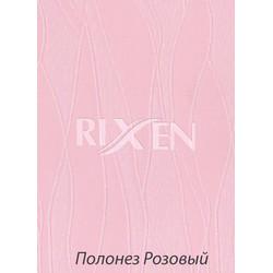 Жалюзи Вертикальные Полонез Розовые 127мм