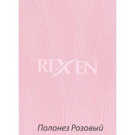 Жалюзі Вертикальні Полонез Рожеві 127мм