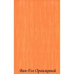 Жалюзи Вертикальные Ван Гог T Оранжевый 127мм