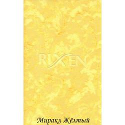 Жалюзі Вертикальні Міракл Жовтий 127мм